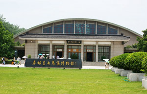 Museum of Terracotta Warriors