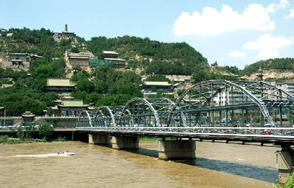 The First Bridge Over The Yellow River