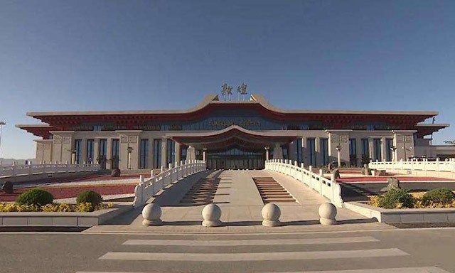 Dunhuang Mogao International Airport