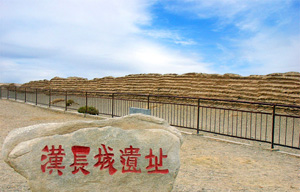 4 Days Dunhuang Explore Tour