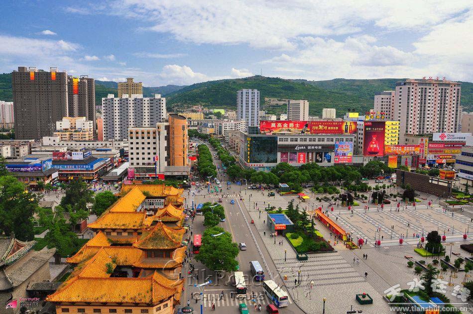 Tianshui China  city photo : Tianshui The Silk Road China Tours