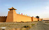 Ancient Dunhuang City