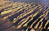 Yardang National Geologic Park