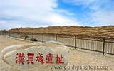 Dunhuang Great Wall of Han Dynasty